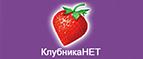 promokody-kupony-na-skidku-k-dnyu-svyatogo-valentina (22)