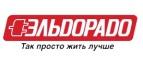 promokody-kupony-na-skidku-k-dnyu-svyatogo-valentina (36)