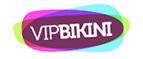 promokody-kupony-na-skidku-k-dnyu-svyatogo-valentina (40)