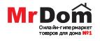 promokody-kupony-na-skidku-k-dnyu-svyatogo-valentina (46)