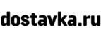 promokody-kupony-na-skidku-k-dnyu-svyatogo-valentina (51)