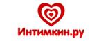 promokody-kupony-na-skidku-k-dnyu-svyatogo-valentina (53)