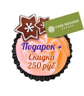 52-vkusnyx-predlozheniya-do-9-marta (12)