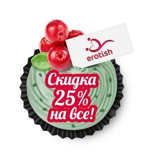 52-vkusnyx-predlozheniya-do-9-marta (2)