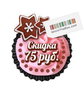 52-vkusnyx-predlozheniya-do-9-marta (32)