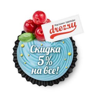 52-vkusnyx-predlozheniya-do-9-marta (34)