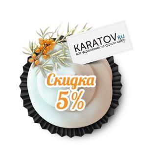 52-vkusnyx-predlozheniya-do-9-marta (37)