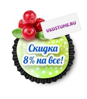 52-vkusnyx-predlozheniya-do-9-marta (40)