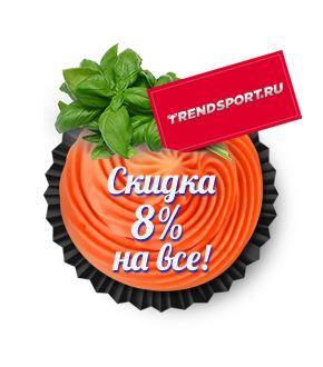 52-vkusnyx-predlozheniya-do-9-marta (41)
