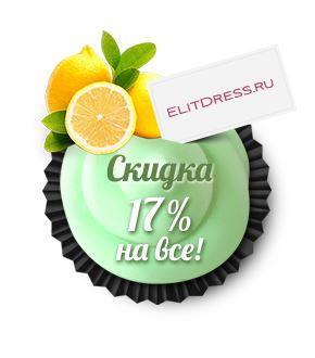 httpsale.vernut.comoxale (38)