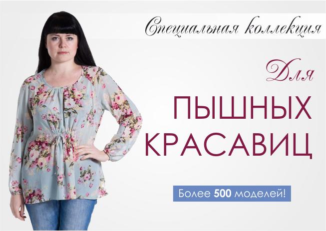 skidki-i-odezhda-bolshix-razmerov-ot-lacy (2)