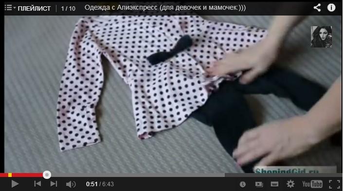 76c5ff8c6050c Женская одежда интернет магазин, интернет магазин детская одежда, Китайские  интернет магазины, Отзывы о