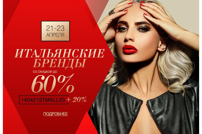 Магазин женской одежды LOVE REPUBLIC – официальный