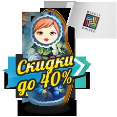 festival-kuponov-skidki-do-40-do-12-iyulya (1)