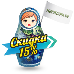 festival-kuponov-skidki-do-40-do-12-iyulya (17)