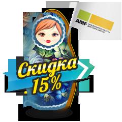 festival-kuponov-skidki-do-40-do-12-iyulya (29)