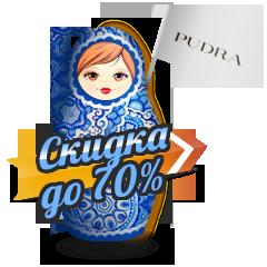 festival-kuponov-skidki-do-40-do-12-iyulya (3)