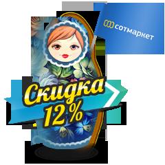 festival-kuponov-skidki-do-40-do-12-iyulya (30)