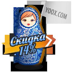 festival-kuponov-skidki-do-40-do-12-iyulya (35)