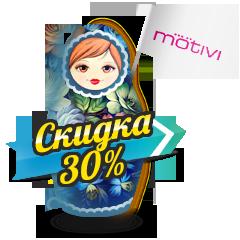 festival-kuponov-skidki-do-40-do-12-iyulya (4)
