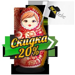 festival-kuponov-skidki-do-40-do-12-iyulya (40)