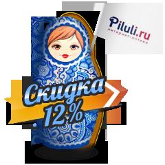 festival-kuponov-skidki-do-40-do-12-iyulya (45)