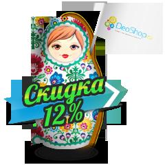 festival-kuponov-skidki-do-40-do-12-iyulya (47)