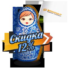 festival-kuponov-skidki-do-40-do-12-iyulya (49)