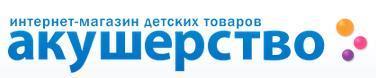 akusherstvo_logo
