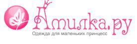 amilka_logo