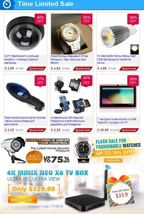 Limited Sale в американо-китайском Tmart