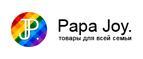 papajoy_logo