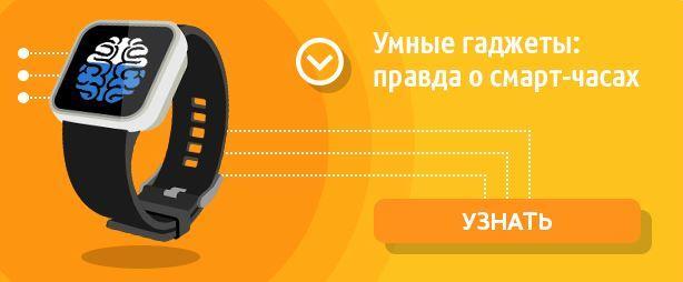 podarki-k-zakazu-i-skidki-v-svyaznoj (4)