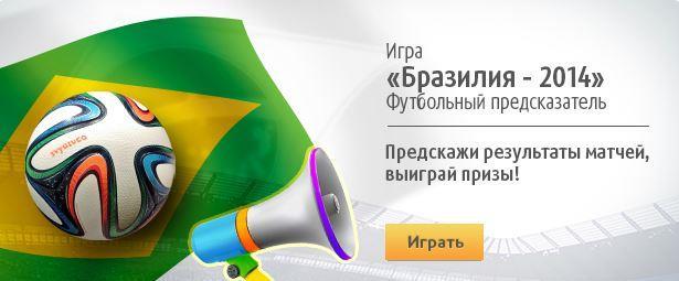 podarki-k-zakazu-i-skidki-v-svyaznoj (7)