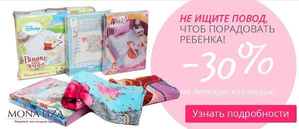 postel-delyuks-skidki-do-90 (2)