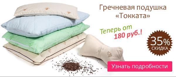 postel-delyuks-skidki-do-90 (4)