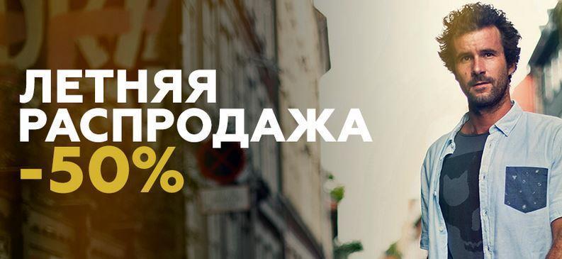 В Proskater скидки до 50%!