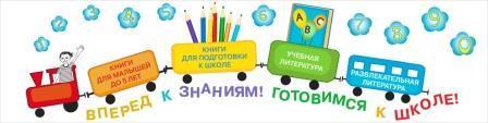 skidka-v-eksmo-15-i-drugie-akcii- (2)