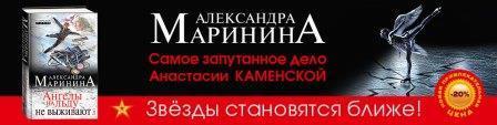 skidka-v-eksmo-15-i-drugie-akcii- (4)