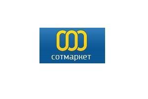В Сотмаркете скидка 300 рублей