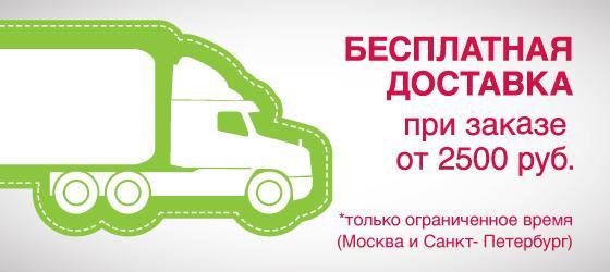 v-decoretto-besplatnaya-dostavka-i-naklejki-v-podarok (2)