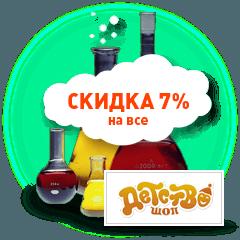 back-to-school-festival-kuponov (1)