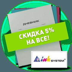 back-to-school-festival-kuponov (15)