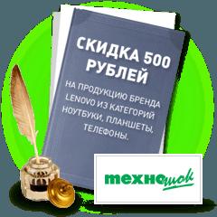 back-to-school-festival-kuponov (16)