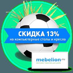 back-to-school-festival-kuponov (19)