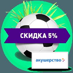back-to-school-festival-kuponov (2)