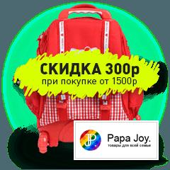 back-to-school-festival-kuponov (23)