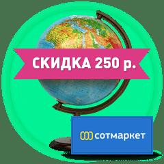 back-to-school-festival-kuponov (25)