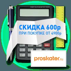 back-to-school-festival-kuponov (28)