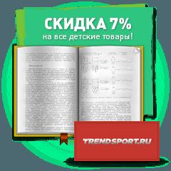 back-to-school-festival-kuponov (30)